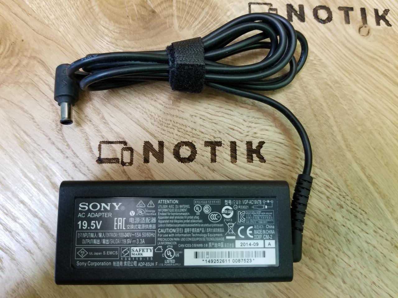 Блок питания для ноутбука Sony 65W 19.5V 3.3A 6.5x4.4mm (ADP-65UH F, VGP-AC19V78) ОРИГИНАЛ