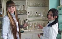 Обучение лаборант химического анализа, фото 1