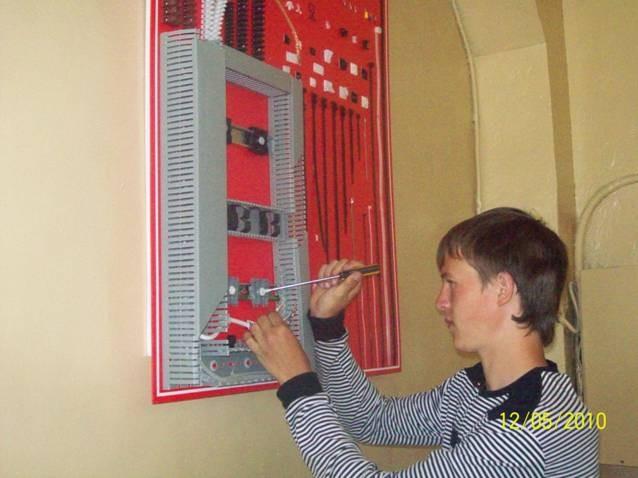 Курсы электриков - «Одесский центр профессионально-технического обучения» в Одессе