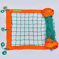 Сетка для пляжного волейбола Элит SO-0952 (PP 3,5мм, р-р 8,5x1м, ячейка 10см, метал. трос, синий-желтый, зеленый-оранжевый)