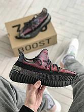 Стильные кроссовки Adidas Yeezy Boost 350 V2 Holiday Reflective (Адидас Изи Буст 350 Рефлектив)