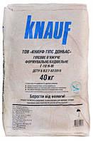 Гіпс Г-10 Knauf (40 кг)