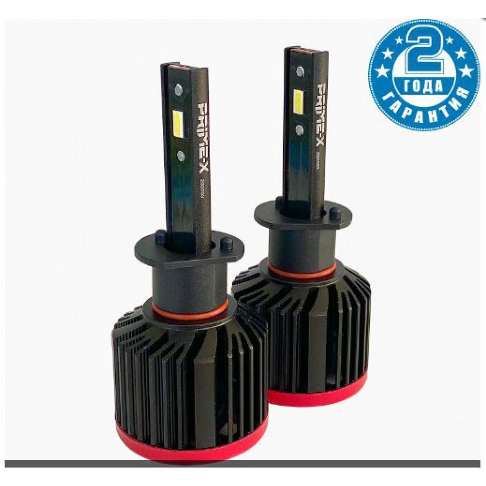Лампы светодиодные Prime-X S Pro H1 5000К (2 шт.)