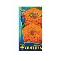"""Насіння """"Майорцi стрункі жоржиноподібні оранжеві"""", 1г 10 шт./уп."""