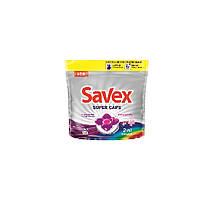 """Гель в капсулах """"SAVEX Super Caps 2в1"""" 14шт. колор"""