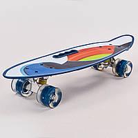 Скейтборд круизер пластиковый PC дека с отверстием и светящимися колесами HB-31B-1 (PU светящ, р-р 60x17см, синий)