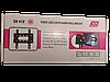 Настенное крепление для телевизора 22-55 SH41F