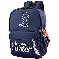 Детский тканевый рюкзак VALIRIA FASHION detaj2119-6