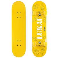 Скейтборд в сборе (роликовая доска) со светящимися колесами LUKAI SK-1245-1 (колесо-PU, р-р деки см, желтый), фото 1