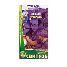"""Семена пр. """"Базилика красный"""", 0,3 10 шт. / Уп."""