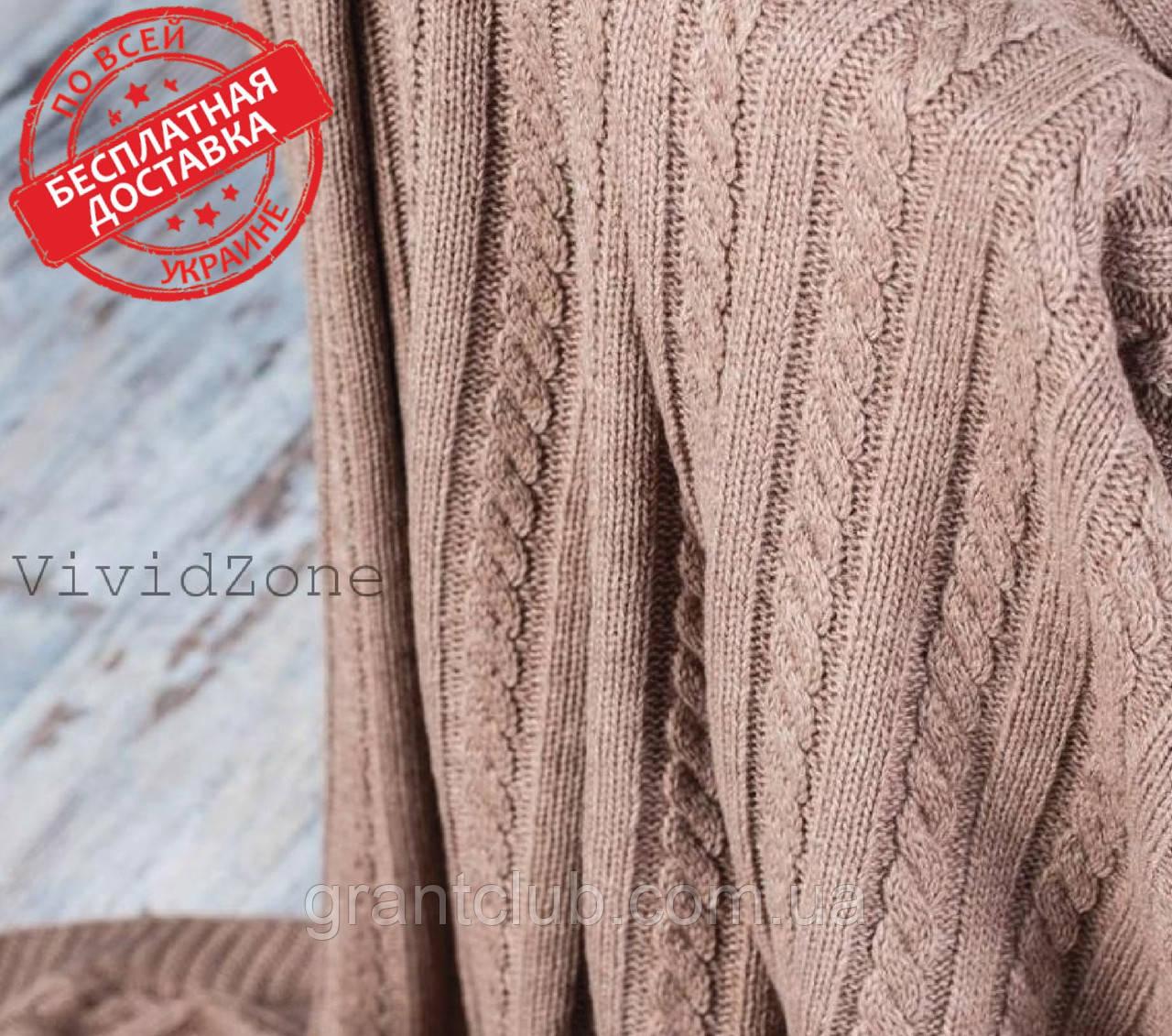 Покрывало вязаное КЛАССИК 200x210 капучино Vividzone (бесплатная доставка)
