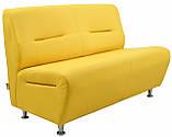 Диван Richman Смарт Двойка 630 x 1200 x 800H см Флай 2240 Желтый, фото 2