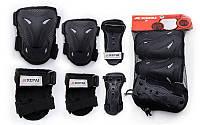 Защита детская наколенники, налокотники, перчатки KEPAI LP-630 (р-р L-13-15лет, черный)