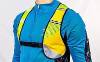 Жилет светоотражающий с карманом RST-14 для прогулок и тренировок в темное время суток (с ремнем, полиэстер, цвета в ассортименте)