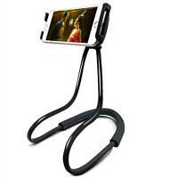 Универсальный держатель для телефона на шею
