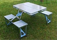 """Раскладной стол чемодан для пикника со стульями Folding Table """"Паук"""" алюминий"""