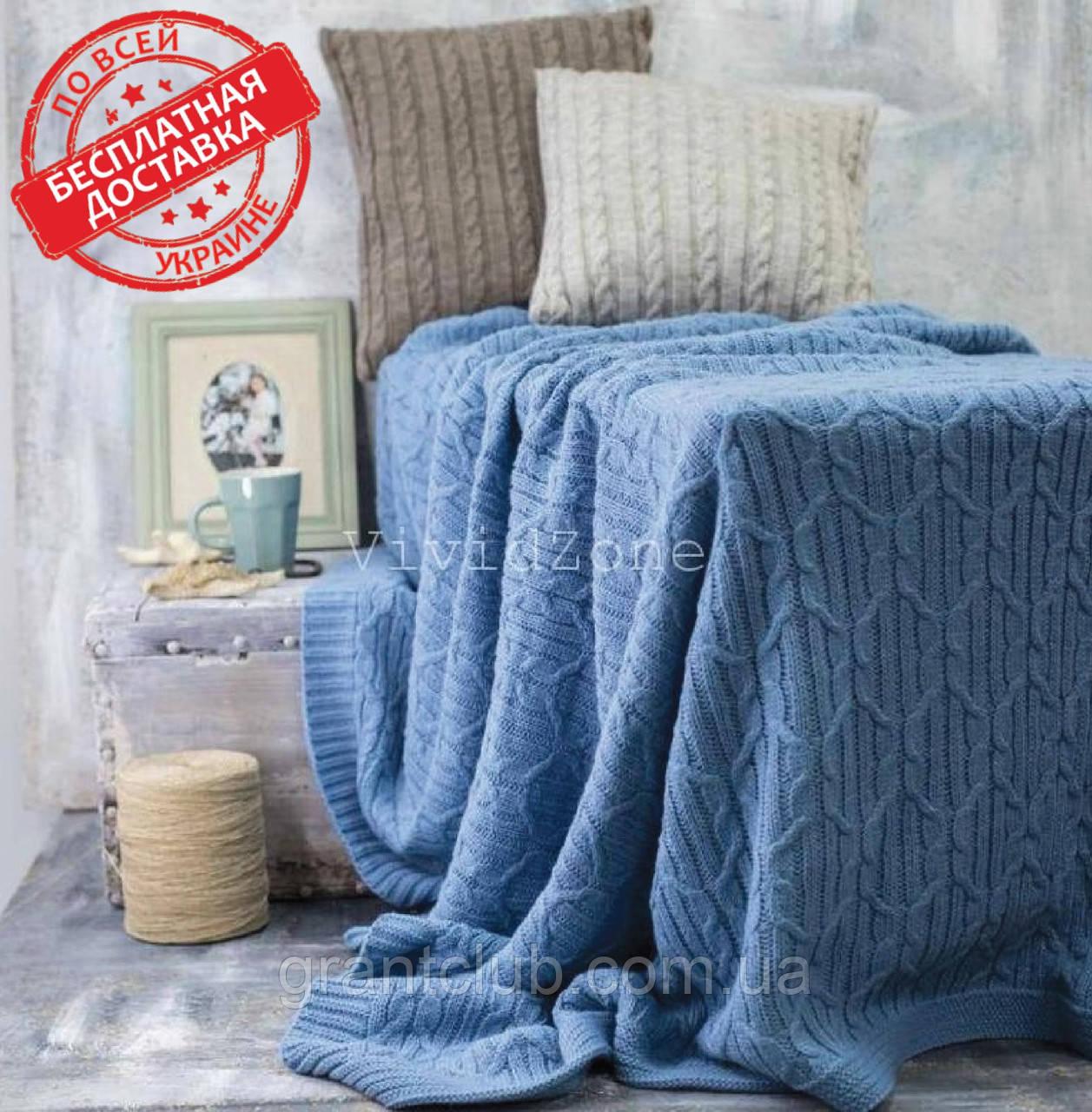Покрывало вязаное МЕЛОДИ 200х220 голубой Vividzone (бесплатная доставка)