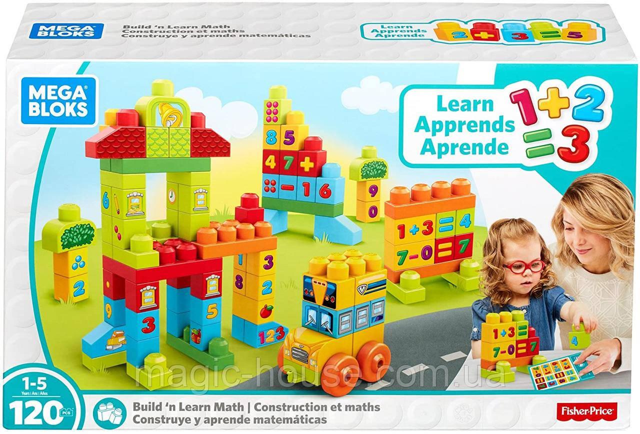 Мега Блокс Конструктор 120 деталей Mega Bloks Build and Learn Math Building Set