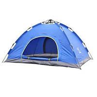 Палатка туристическая двухместная автомат синяя SKL11-239423, фото 1
