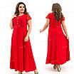 Шикарное вечернее гипюровое красное женское платье  127 54, фото 4