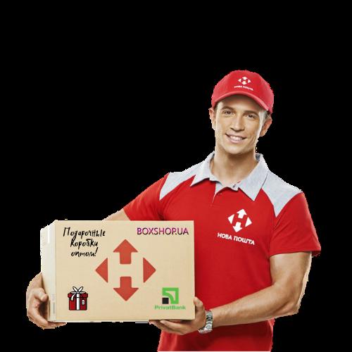 Сколько стоит доставка у Boxshop?