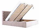 Кровать Двуспальная Richman Кембридж VIP 180 х 200 см Мисти Mocoo С дополнительной металлической цельносварной, фото 7