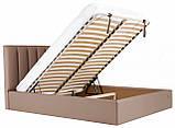 Кровать Двуспальная Richman Санам VIP 180 х 190 см Флай 2213 С дополнительной металлической цельносварной, фото 7