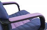 Офисное Кресло Руководителя Richman Атлант Kansas Lavender-Lilac Подлокотник Рич Пластик М3 MultiBlock, фото 4