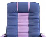 Офисное Кресло Руководителя Richman Атлант Kansas Lavender-Lilac Подлокотник Рич Пластик М3 MultiBlock, фото 5