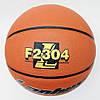 М'яч баскетбольний гумовий №7 LANHUA F2304 Super soft, фото 9