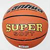 М'яч баскетбольний гумовий №7 LANHUA F2304 Super soft, фото 10