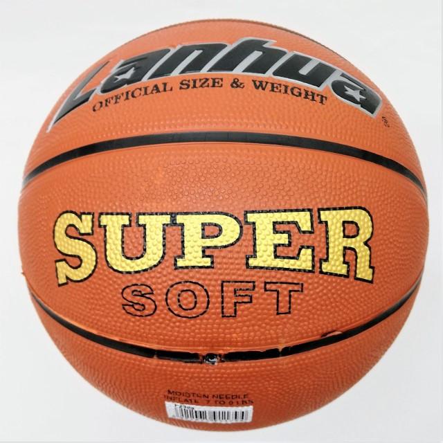 Баскетбольний м'ячLANHUA F2304 Super soft  (гума, бутил, помаранчевий)зсайтуСпорттовари.comпризначений для ігор з м'ячем і для гри в баскетбол в залі і на вулиці. Рекомендується для проведення ігор і тренувань в навчальних закладах і аматорських команд.