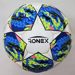 М'яч футбольний Ronex AD-23DX RXD-23DX