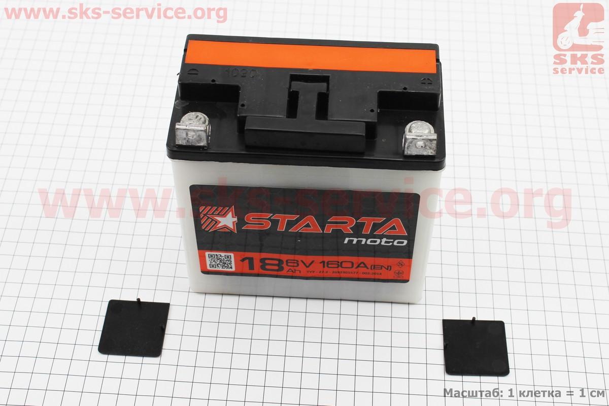 """Аккумулятор 6V 18Аh 3МТС-18 кислотный (L140*W75*H140mm), 2020, плоская клема, МТ, ИЖ """"STARTA"""""""