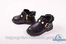 Ботинки для девочки на меху (цв.черный)SSTXIE A28 Размер:21,22,23,24,25