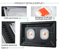 Фито прожектор  для растений UT-02/A Led  100W  230V  IP65 Full Spectrum, фото 7