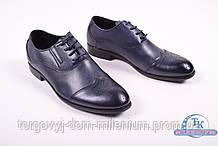 Туфли для мальчика Desay TA9838-16 Размер:37,38,39,41