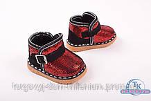 Угги для девочки на меху (цв.красный)SSTXIE 1623 Размер:21,22,23,24,25