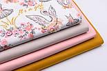 "Отрез ткани ""Лебеди и платья балерин"" на белом фоне (2402а), фото 4"