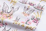 "Отрез ткани ""Лебеди и платья балерин"" на белом фоне (2402а), фото 5"