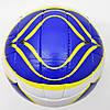 М'яч волейбольний PU LEGEND ZUK-04, фото 2