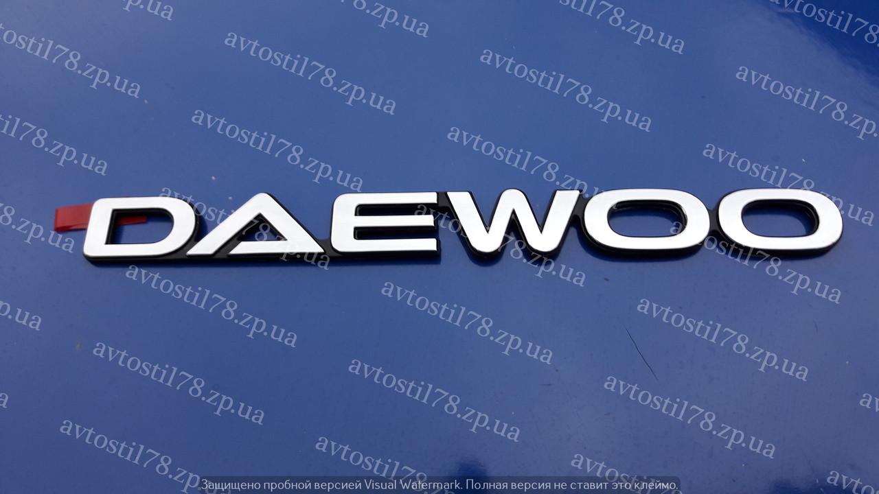 "Эмблема-надпись ""DAEWOO"" хром Ланос(на багажник)  96303494"