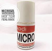 MICROGEL Kodi Professional укрепление ногтей после снятия гель-лака