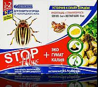 Инсектицид Стоп жук + гумат калия 3 мл +10мл Белреахим