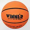 М'яч баскетбольний № 7 Winner Orange гумовий, фото 3