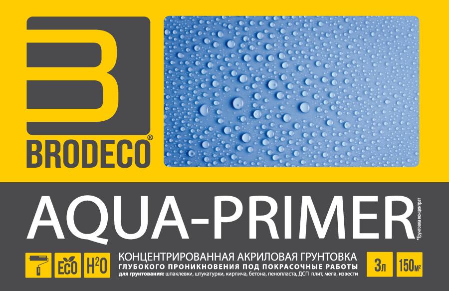 """Концентрированная акриловая грунтовка глубокого проникновения Brodeco """"Aqua-primer"""" 3 л."""