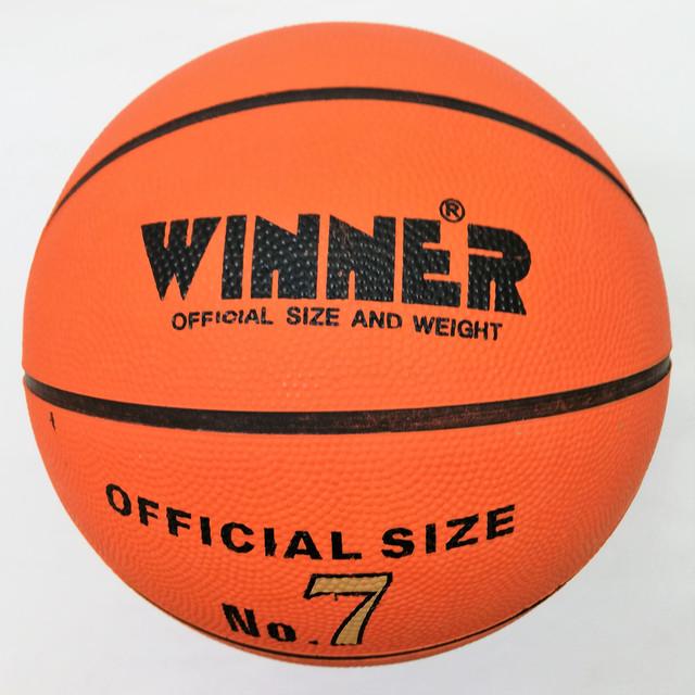 М'яч баскетбольний № 7 Winner Orange гумовий з сайту Спорттовари.сом
