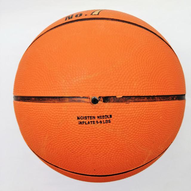 М'яч баскетбольний № 7 Winner Orange гумовий