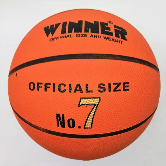 М'яч баскетбольний № 7 Winner Orange