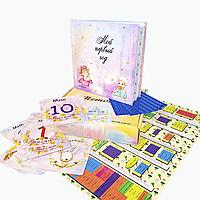 Альбом+15 карточек+плакат+коробка+уголки для фото, детский альбом для новорождённых «Мой первый год».